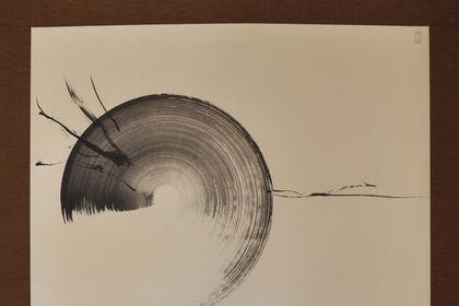 "CASE Contemporary Art Season Exhibition ""Ink, beyond"""