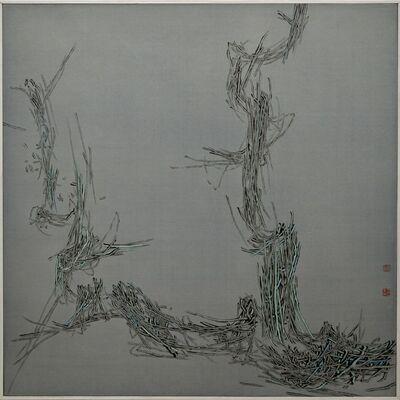 Hao Shiming 郝世明, 'Branches', 2014