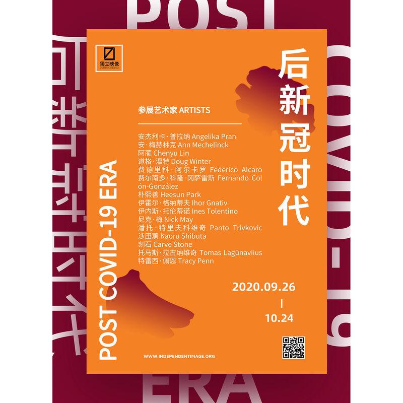 POST-COVID-19 ERA
