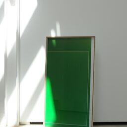 Galerie Catherine Bastide