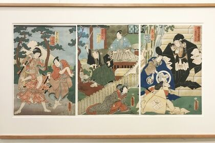Considering Kunisada and the Chushingura, a Story of the Loyalty and Revenge of the 47 Ronin
