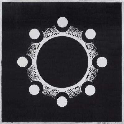 Judith (Weinperson) Braun, 'NE-21-4', 2014