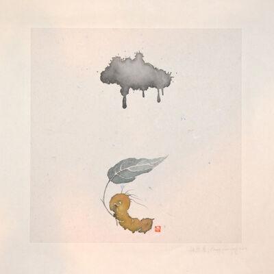 Zhang Yuanfeng, 'Rainy Season', 2014