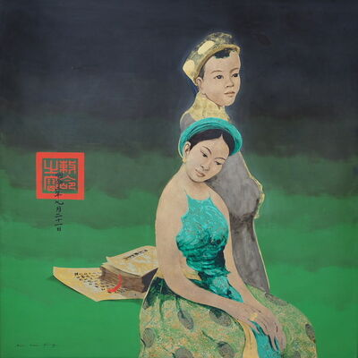 Bui Huu Hung, 'Royal Heirs', 2014