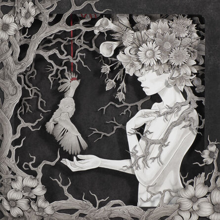 Daria Aksenova, 'vanescence', 2019