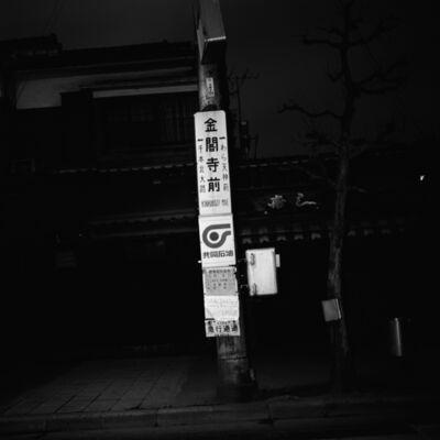 """Toshio Enomoto, '045 - Tram station """"Kinkakuji Mae""""', 1976"""
