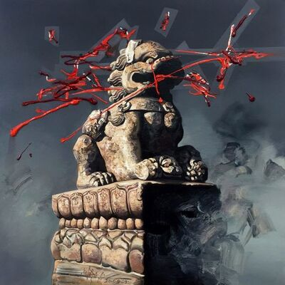 Zhong Biao 钟彪, 'Lion's Roar at Lugou Bridge ', 2015