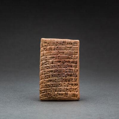 Near Eastern, 'Sumerian Cuneiform Tablet', 2027