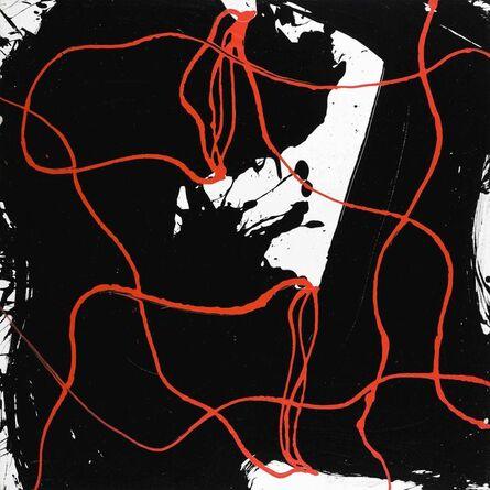 Qin Feng 秦风, 'Desire Scenery 007', 2014