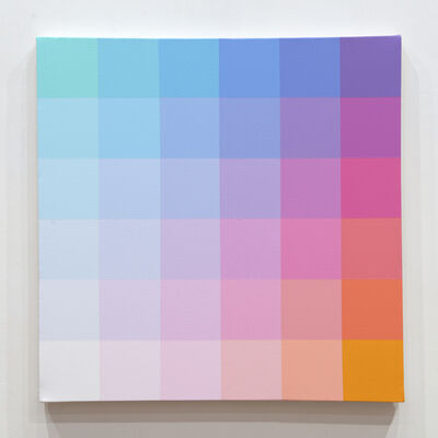Robert Swain, 'Untitled, Study for 6x6 3x23', 2016