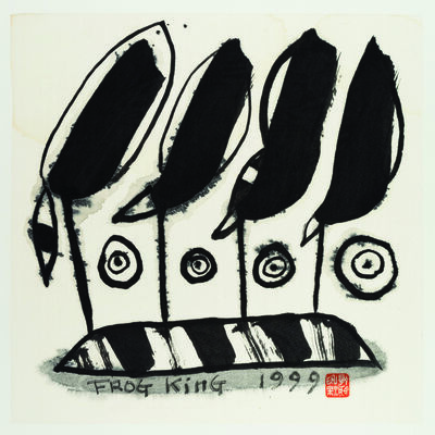 Frog King 蛙王, 'Orchard', 1999