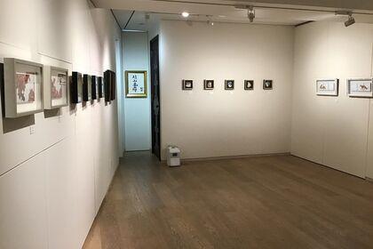 "Solo Exhibition ""Eri Muranaka"""