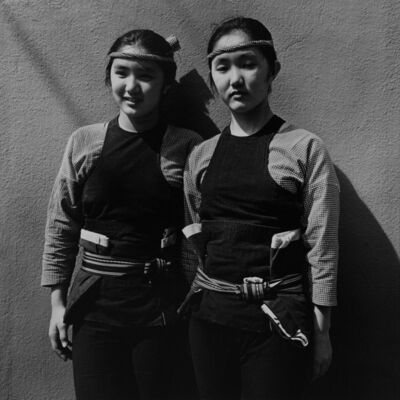 "Issei Suda, 'Sanja Festival, Asakusa, Tokyo, May 17 1976 from the series ""Fushikaden""', Printed ca. 1980"