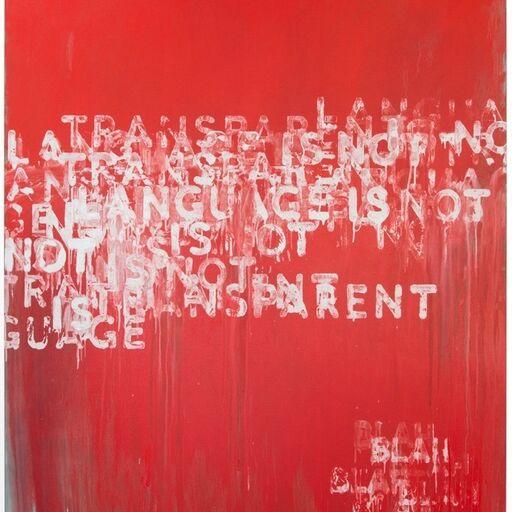 Marc Selwyn Fine Art