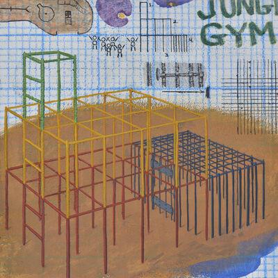 Daniel Oliva, 'Jungle Gym', 2018