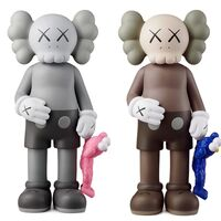 KAWS, 'KAWS SHARE Set of 2 (KAWS share companion Grey & Brown)', 2020