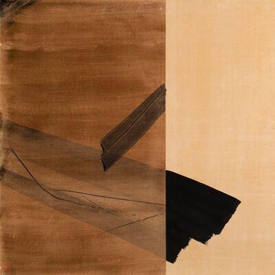 Tōkō Shinoda 篠田 桃紅, 'Change'