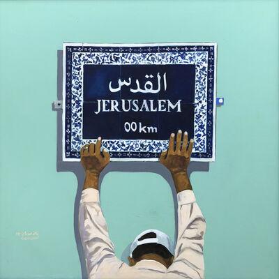 Khaled Hourani, 'Jerusalem at Zero Distance', 2018