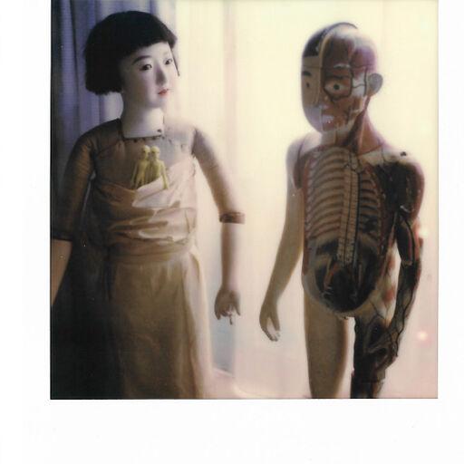 Galerie Écho 119