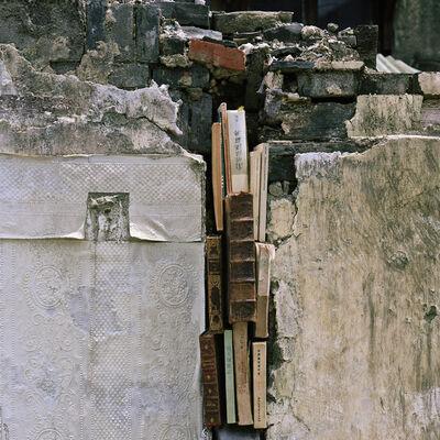 Dubravka Vidović, 'Shikumen's walls series # 14', 2014