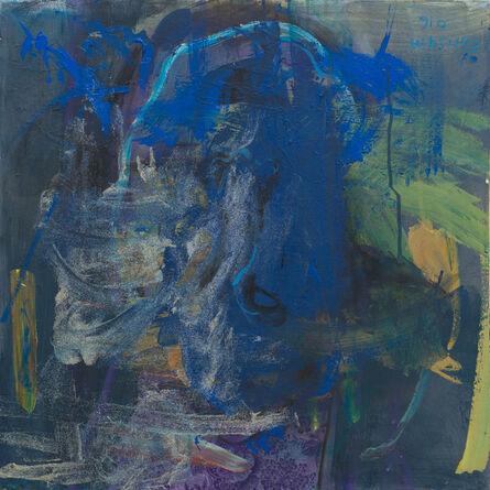 Ebtisam Al Saffar, 'The Remaining Face 4', 2016