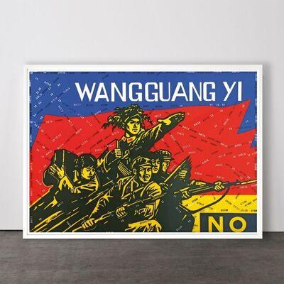 Wang Guangyi 王广义, 'Wang Guangyi No (from Rhythmical Dichotomy Portfolio)', 2007-2008
