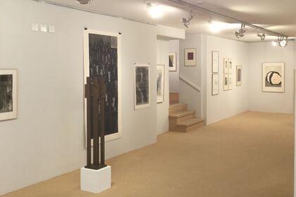 """""""Trésors Révélés"""", dessins, gravures. sculptures."""