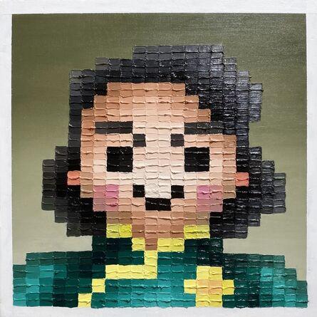 Inkyeong Baek, 'Green Qipao III', 2020