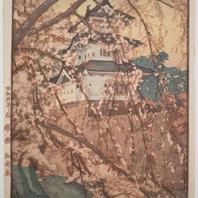 Yoshida Hiroshi, 'Hirosaki Castle Cherry Blossoms', 1935