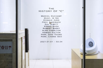 "History of ""C"""