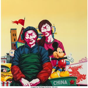 Zhao Bo, 'The Year of the Rat', 2008
