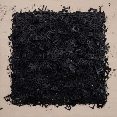 Yael Kanarek, 'Orange, for Malevich', 2009