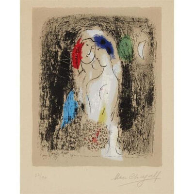 Marc Chagall, 'Les Amourex en gris (Lovers in grey)', 1957