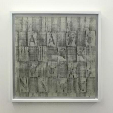 Rodrigo Garcia Dutra, 'Tabom Concreto Nº XXVI', 2013