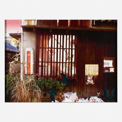 Chiho Aoshima, 'Untitled'