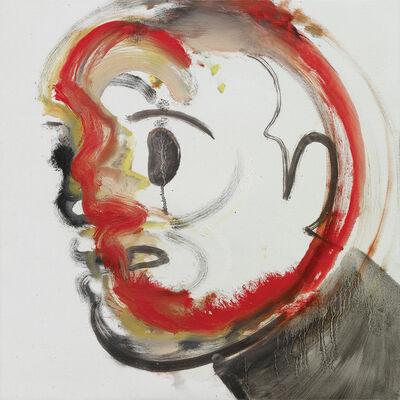 Hyunjin Bek, 'Mind, Brain, Muscle', 2009