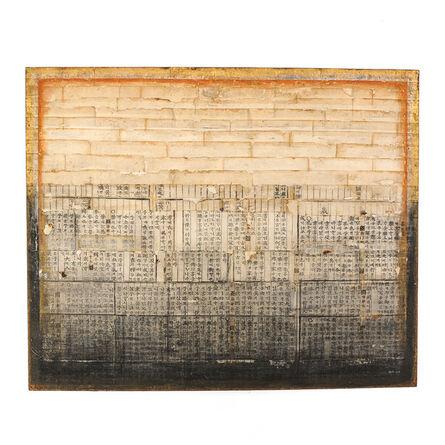 Jin-Sook So, 'Old Paperwork Untitlted', 2014