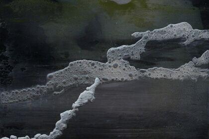 "DARÍO URZAY ""Pinturas"""