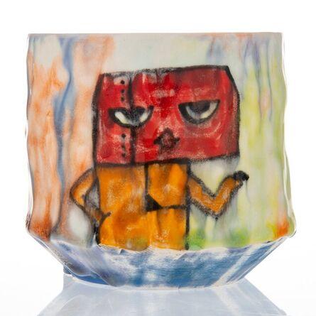 En Iwamura, 'Alien Cup'