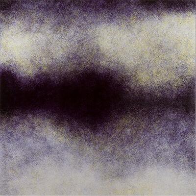 Chihiro Kabata, 'Words in our mind  - Garcia Marquez', 2013