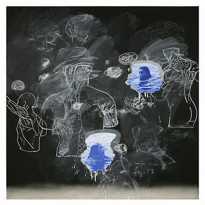 Vernon Fisher, 'The Basic Slate', 2008