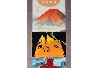 Hanging Screen Exhibition
