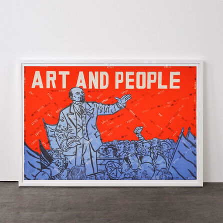 Wang Guangyi 王广义, 'Art and People (from Rhythmical Dichotomy portfolio)', 2007-2008