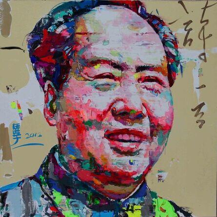 Ren Zhenyu, ' Chariman Mao- 毛主席', 2012