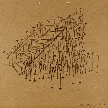 Tatsuo Kawaguchi, 'Lotus Stairway Time -2', 2003