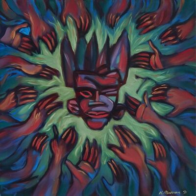 Kent Monkman, 'Untitled', 1991