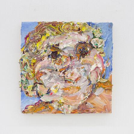 Vanessa Prager, 'Buttercup', 2016