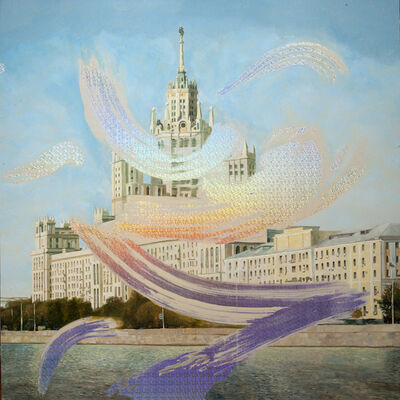 "Vladimir Potapov, 'Highrise on the Kotelnicheskaya Embankment. From the ""Realities"" series', 2018"