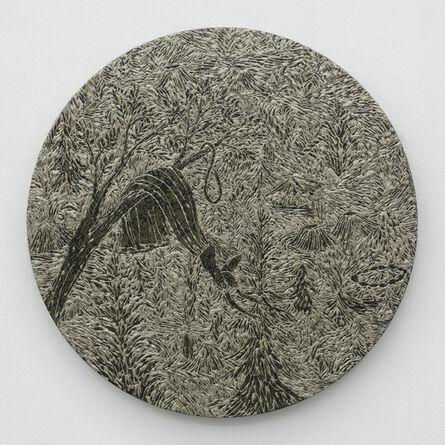 Nana Funo, 'The next tree looks lovely', 2014