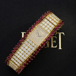Piaget, 'Ruby and Diamond Bracelet Watch', ca. 1970